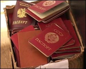 как оформить паспорт через интернет
