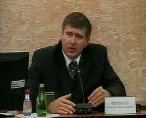 министр юстиции коновалов